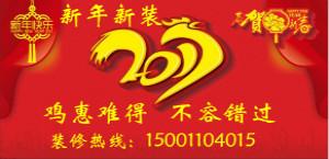北京蓝藤国际装饰设计