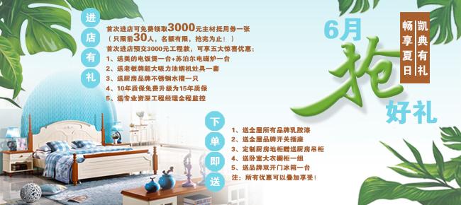 南京凯典装饰--南京装修网
