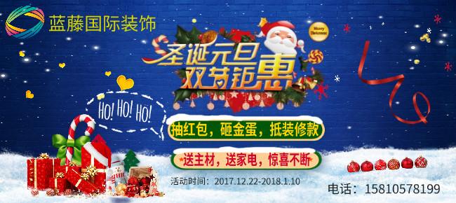 北京蓝藤装饰--北京装修公司