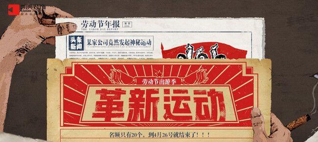 南京凯典装饰装饰工程有限公司      --南京装修公司