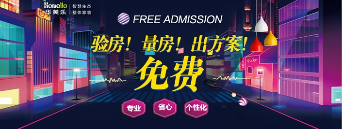http://www.hxchassis.com/gongsi/10812/--深圳装修网
