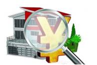 宁波二手房买卖注意事项,你了解多少?