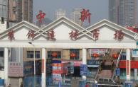 宁波建材市场有哪些?宁波建材市场介绍