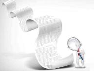 常州装修公司监理与第三方监理区别是什么?