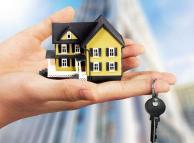 长沙公积金贷款高额度申请  贷款额度上限