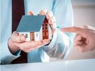 常州购房交定金应该怎么做?注意事项有哪些?