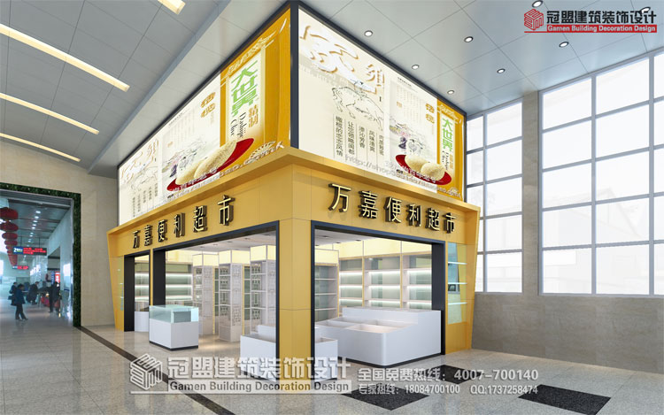 超市_装修案例图_福州装修之家装修效果图