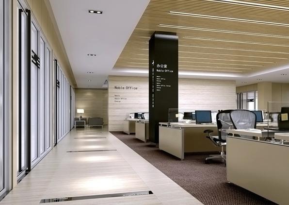 节能公司办公室