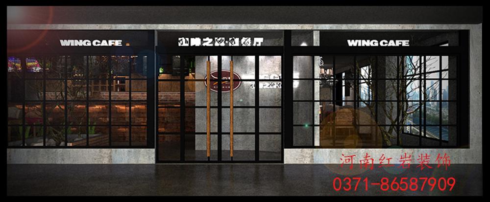 郑州咖啡店装修效果图