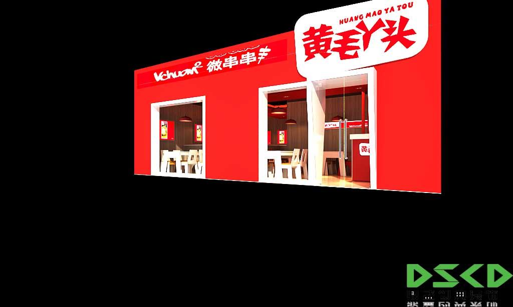 烧烤店室内装修红色主题图片