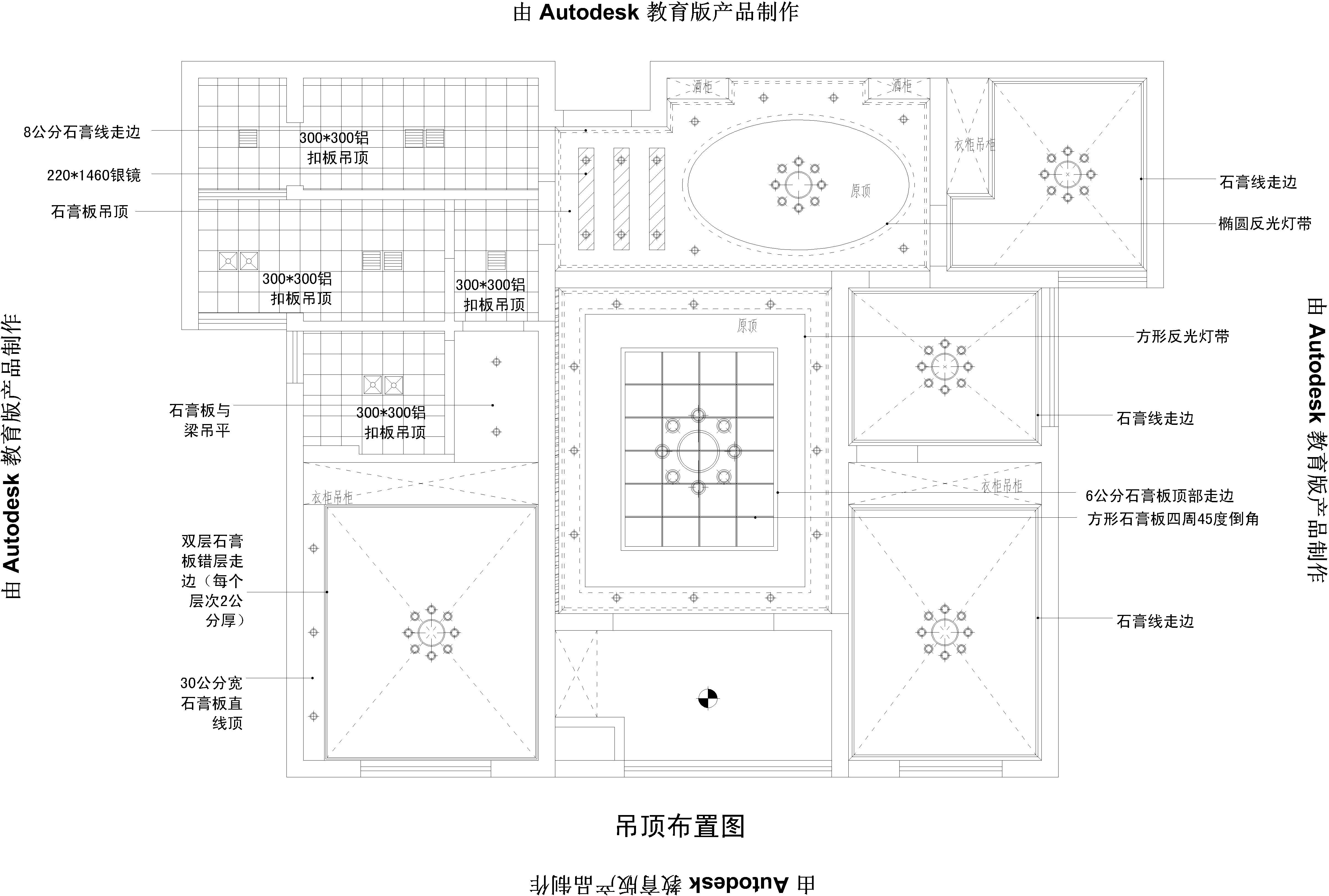 电路 电路图 电子 户型 户型图 平面图 原理图 4825_3254