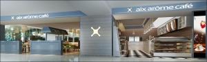 海南机场咖啡厅