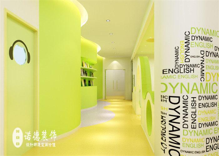 能动英语培训室设计_装修案例图_贵阳装修之家装修