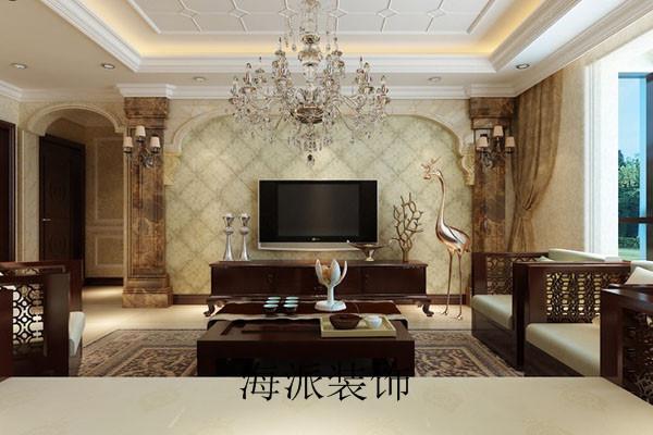 大华公园世家中式欧式混搭客厅效果图