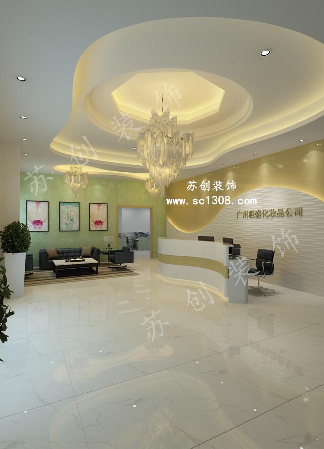 雅盛化妆品公司现代风格装修俯视图效果图