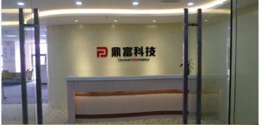 瑞普大厦办公室新中式风格装修案例