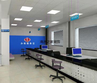 窑街地税局简约风格全包办公室装修