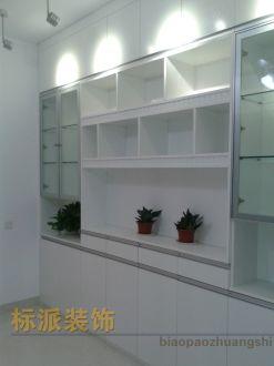 天域香山花园简约风格家庭装修