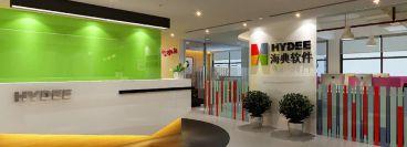海典软件办公空间简约风格装修
