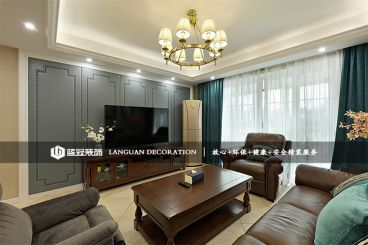 三华天运花苑美式风格130平三居室装修