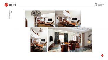温州乐清时尚混搭复式住宅设计