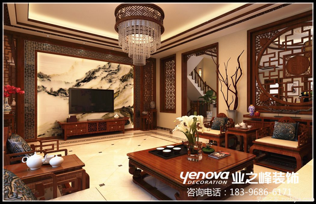 中海铂宫新中式客厅效果图