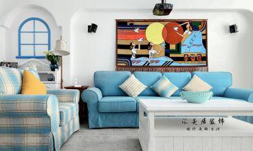 吴都阳光120平三室二厅地中海装修效果图