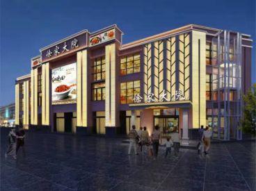安徽巢湖2000平十室五厅新中式装修案例
