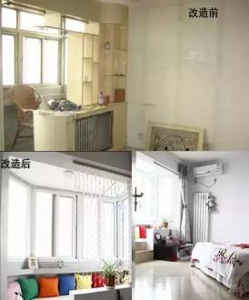 中海国际90平二室二厅现代简约装修效果图