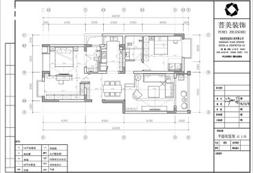 观府壹号130平三室二厅新中式装修效果图