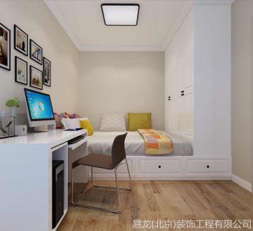 旭辉奥都70平二室一厅现代简约装修效果图