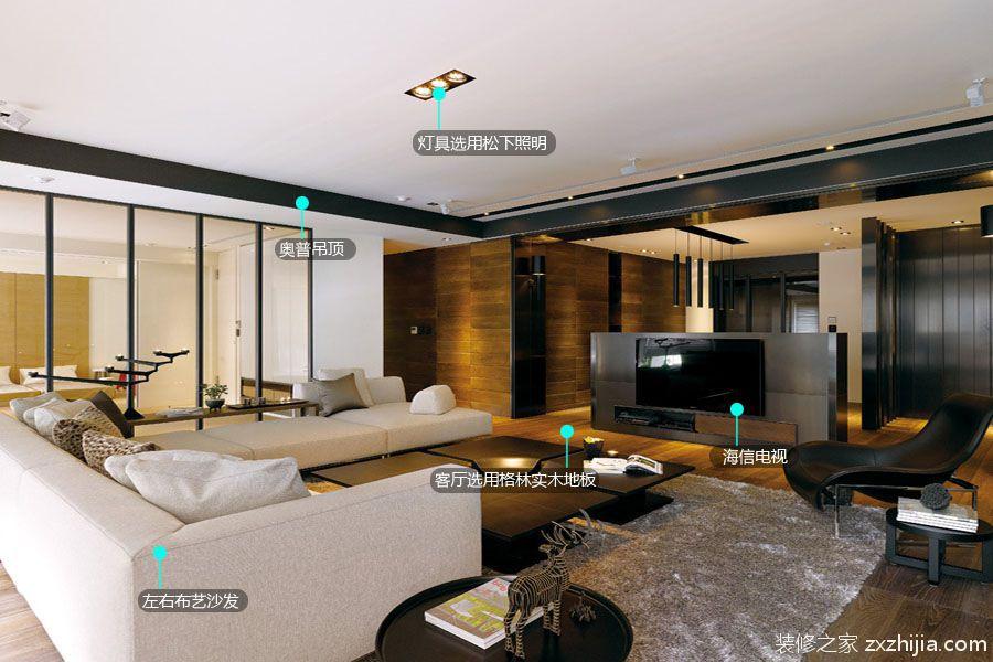 滨湖向上城现代简约三室二厅装修效果图