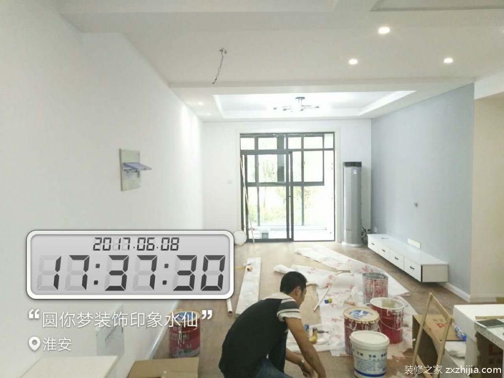 香格里拉96平二室二厅装修效果图