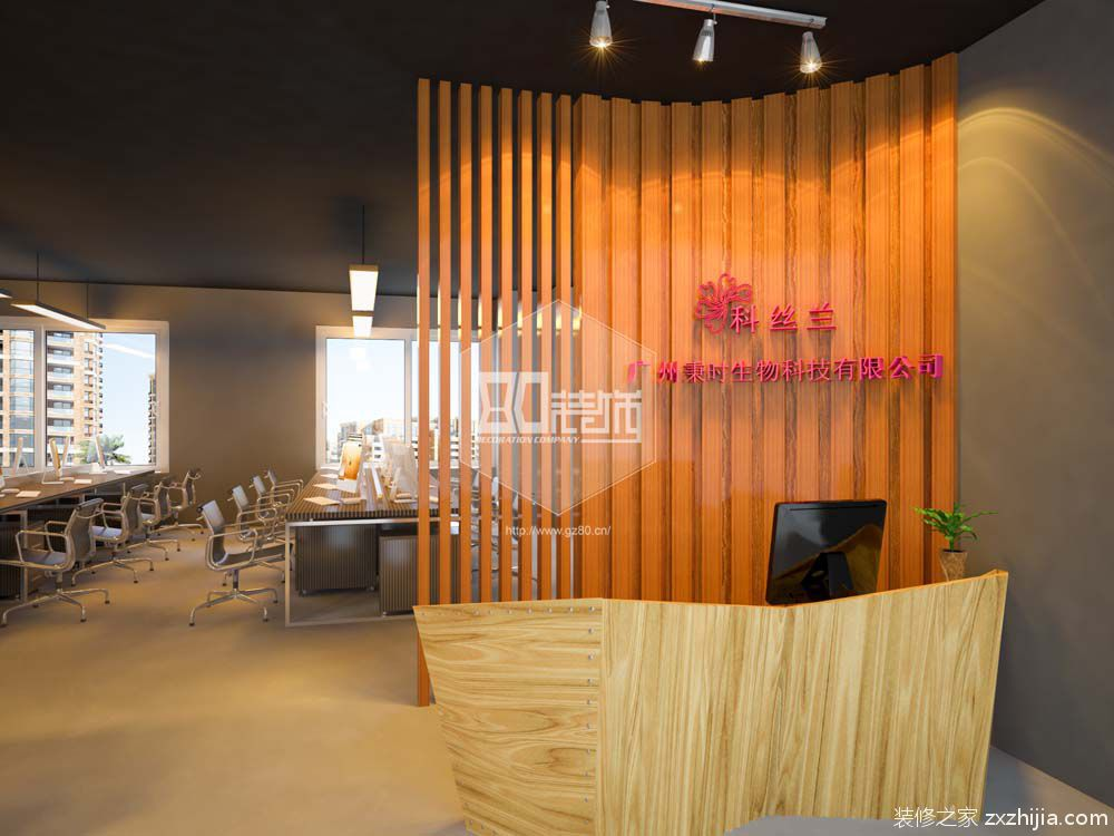 齐富路正阳大厦606-605全包现代简约