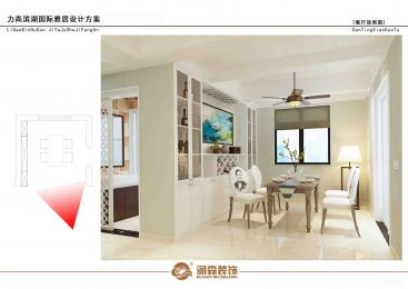 力高滨湖国际三室二厅新古典装修效果图