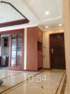 鑫城国际聚福苑四室二厅110平装修效果图