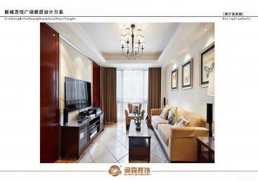 南昌新城吾悦广场三室二厅120平装修效果
