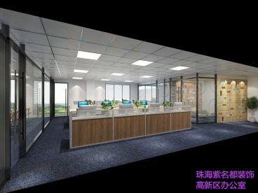 高新区办公室500平装修效果图