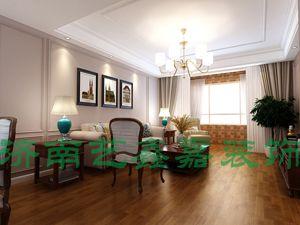 鲁能领秀公馆三室二厅美式装修效果图
