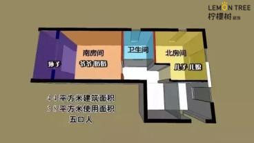 38㎡老房改成3室2厅二室一厅38平装修