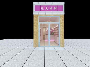 元森北新时代现代简约零室零厅装修效果图