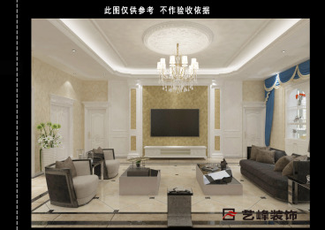 武安东越小区半包四室二厅装修效果图
