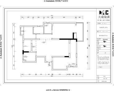 中海丹堤三室二厅现代简约装修效果图