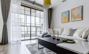 远大理想城现代简约二室二厅装修效果图
