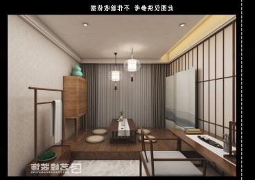 旺峰嘉苑三室二厅138平装修效果图