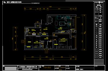 海尔山海湾83平二室二厅装修效果图