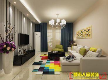 天城一品二室一厅120平装修效果图