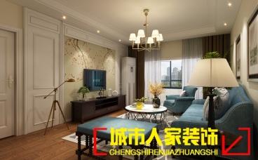汉德九洲城118平二室一厅装修效果图