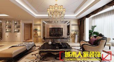 大曌国际广场四室一厅简欧装修效果图