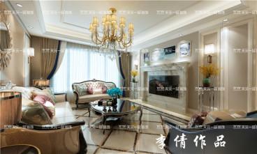 虹桥国际新古典四室二厅装修效果图